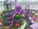 許昌巨龍遊樂2015大型公園遊樂設備歡樂海洋