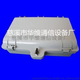 厂家直销HW-FDB0024B 24芯塑料分纤箱 1分32光分路器箱