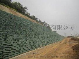 贵州生态袋,柔性生态护坡