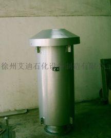 徐州艾迪XSQ-ZP型蒸汽排气消声器