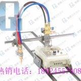 奥格CG1-30/CG1-30B/CG1-30C系列半自动切割机