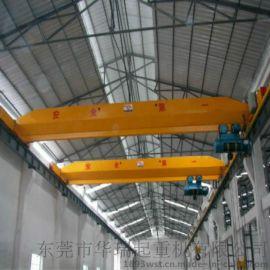 供应LD单梁起重机设备、行车配件维护保养