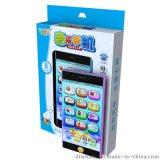 觸屏智慧手機 兒童音樂手機 早教益智2901v 兒童玩具批發 模擬玩具
