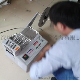 深圳魔术贴、粘扣带、织带、松紧带全自动微电脑切带机裁切机