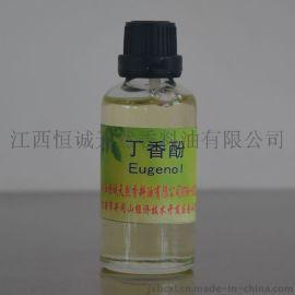 厂家大量现货直供丁香酚99.9%