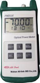 手持式光纤测试光功率计PM31H