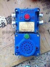 湖北武汉组合式通信信号装置批发
