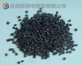 碳纤维增强导电防静电ABS PC PA PPO PPS