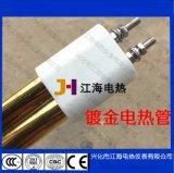 直銷江蘇江熱牌工業電熱管 烘乾機械專用高效能黃金乾燒電熱管380V3000W石英鍍金加熱管