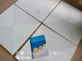 铝扣板天花 铝扣板厂家 吊顶幕墙装饰建材