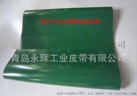 青岛永辉PVC大倾角波状加挡板裙边输送带皮带厂家价格
