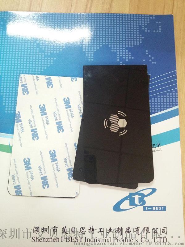 厂家生产 无线充电面板 亚克力面板丝印贴胶 亚克力PMMA板 CNC雕刻 批发定做