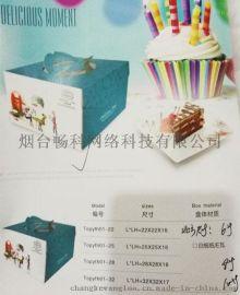 烟台莱阳青岛蛋糕盒厂家烘焙包装生日帽刀叉盘生日蜡烛手提袋蛋糕用品批发