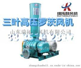 22KW鱼塘增氧机价格厂家
