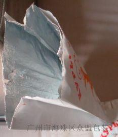铝箔锡箔符合纸袋炸鸡袋烘烤食品纸袋