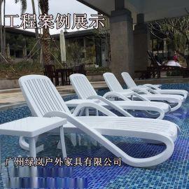 深圳户外躺床 泳池休闲躺椅 塑料沙滩椅