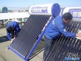 南京玄武区卫岗太阳雨太阳能热水器维修连锁店