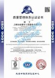 怎麼快速辦理ISO9001認證