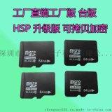 工廠批發TF128MB-64GB高速手機記憶體卡