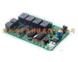 智能APP无刷电机控制器方案开发定制生产