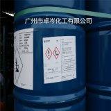 瀚森迈图 双酚F型液体 EPIKOTE 827 环氧树脂