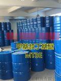 山东MTBE生产厂家 齐鲁石化国标级甲基叔丁基醚价格 高纯MTBE供应商
