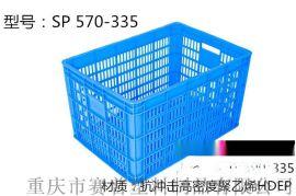 重庆赛普批发各种塑料筐周转筐 570水果筐全新料聚乙烯HDPE