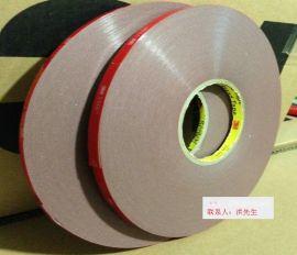 3M5604A-GF 3M5608A-GF丙烯酸泡棉胶带 强力双面胶 可加工成任意形状规格