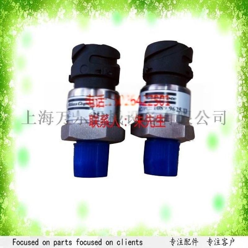 空压机压力传感器1089057501