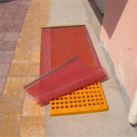 厂家直销 耐磨震动筛网 聚氨酯方孔筛板 品质优良