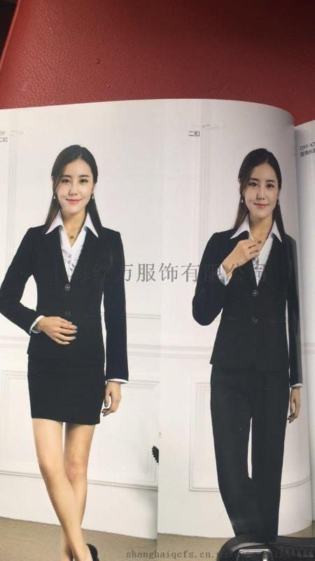 女款西装定制 职业男女西装生产