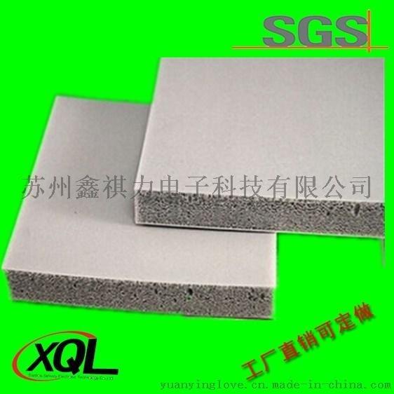 矽膠發泡海綿 耐高溫防水矽膠發泡廠家訂製