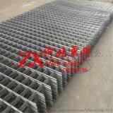 鋼筋網  建築網片  支護網片  定型定制鋼筋網