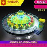中山游乐设备厂家/新型好玩游乐设备风火轮