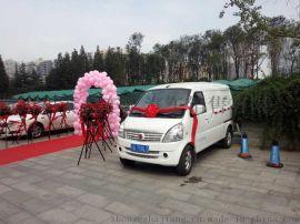 供应厂家直销成都电动金杯车新能源电动箱式面包车安全可靠JN