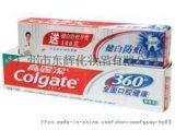 高露洁牙膏  200ml