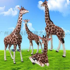 广州艺石厂家直销长颈鹿雕塑模型 彩绘鹿组合 树脂模型动物摆件