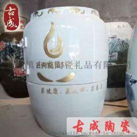 景德镇青花活磁能量美容养生瓮 巴马活瓷能量樽