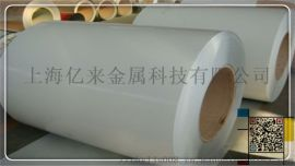 上海铝镁锰合金板厂家定制,PVDF铝镁锰板