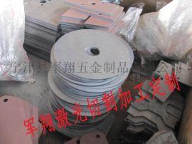 新进数控激光切割设备专业加工金属切割件适用机械制造