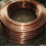 紫铜管 空心铜管 制冷铜管 加工定做折弯加工