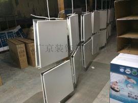 供应写字楼  吊顶天花/欧陆铝合金扣板/600方形铝扣板