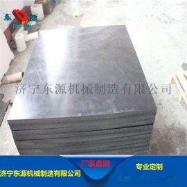 济宁东源机械矿用复合型耐磨钢板性能参数