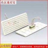 远红外陶瓷辐射器 红外线热水辐射板 陶瓷加热板