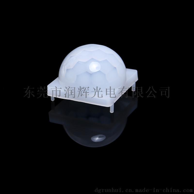菲涅尔透镜 PIR透镜 人体红外感应透镜 门禁系统感应透镜8002-2 高品质感应透镜 拥有  的超精加工设备和检测设备 各类尺寸可定制 设计开发到生产一条龙服