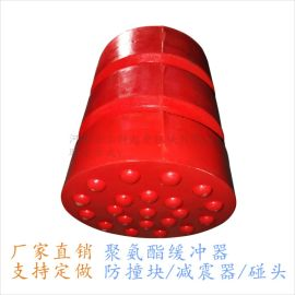 橡胶聚氨酯缓冲器厂家直销JHQ-A-12系列