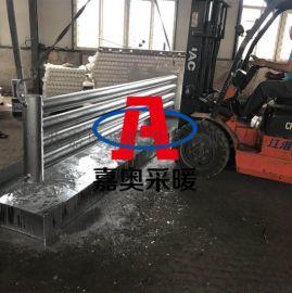 光排管采暖系统厂家价格嘉奥采暖