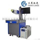 深圳紫外激光镭雕机适合在哪些产品上进行打标工作?