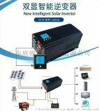 供应W10 工频逆变器1000W