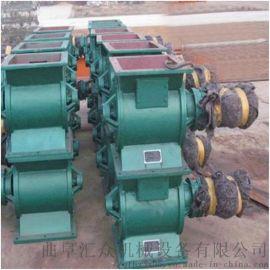 耐高温卸料器厂家推荐 磨机卸料